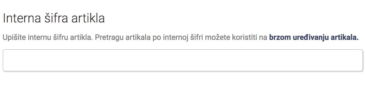 objava_interna_sifra_artikla